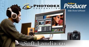 Prodex ProShow Producer 4