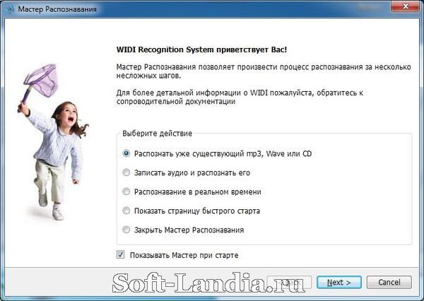 WIDI Recognition System Professional