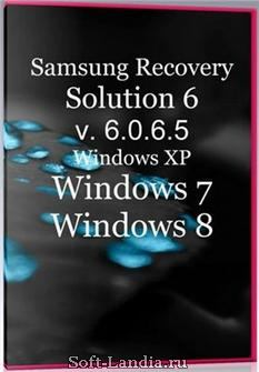 Samsung Recovery Solution 6