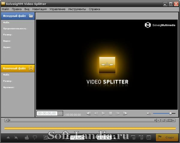 SolveigMM Video Splitter + Portable