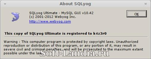 SQLyog Ultimate 10