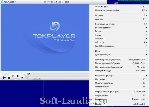 TokPlayer