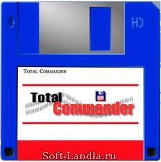 Total Commander 8.01 Extended