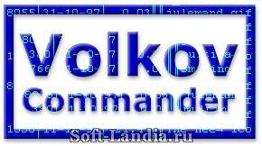 Скачать volkov commander dos