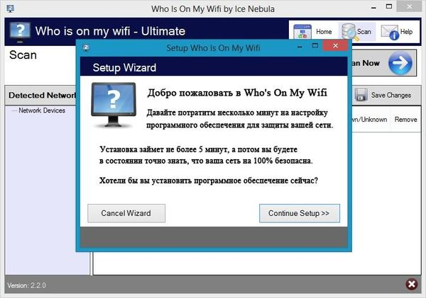 Who Is On My Wifi v2.2.0 Final