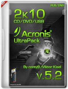 Acronis 2k10 UltraPack 5.2