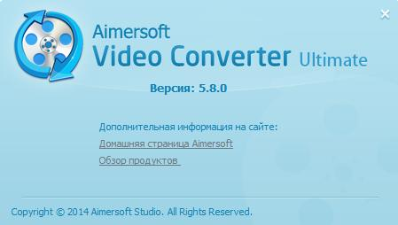 Aimersoft Video Converter Ultimate v5