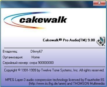 скачать программу cakewalk pro audio 9.0