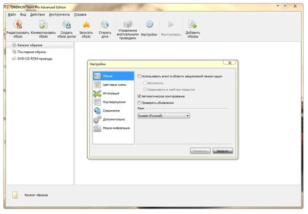 DAEMON Tools Pro Advanced v5.4.0