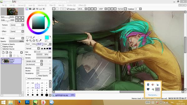 Easy Paint Tool SAI ver 1.1.0 для Windows 8