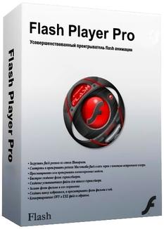 Flash Player Pro v5.7