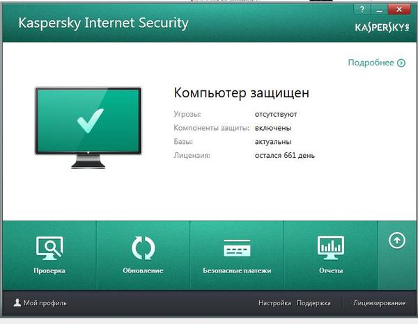 Kaspersky Internet Security 14