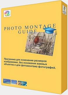 Photo Montage Guide 2.1.6 Portable