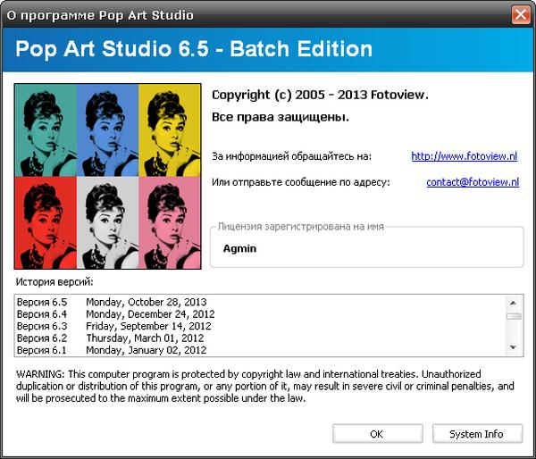Pop Art Studio Batch Edition + Portable