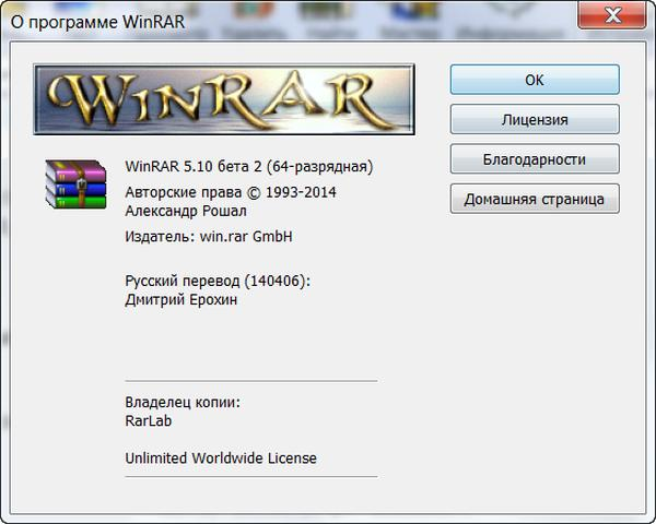 windows 10 full crack sinhvienit