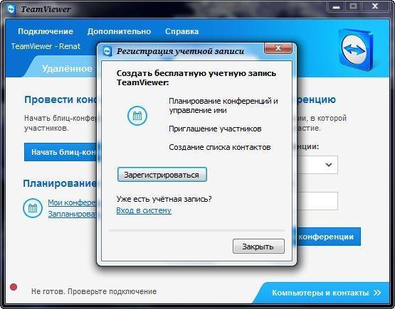 теймвеер версия 11