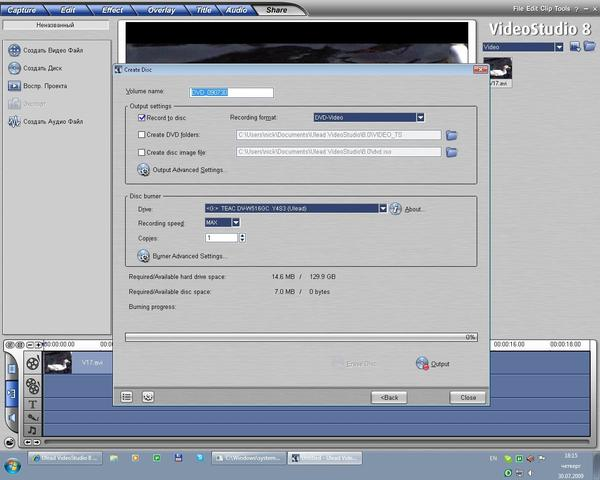 ulead video studio 8.0