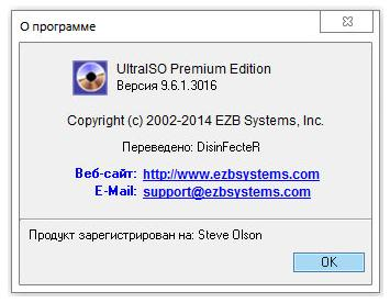 UltraISO Premium Edition v9.6