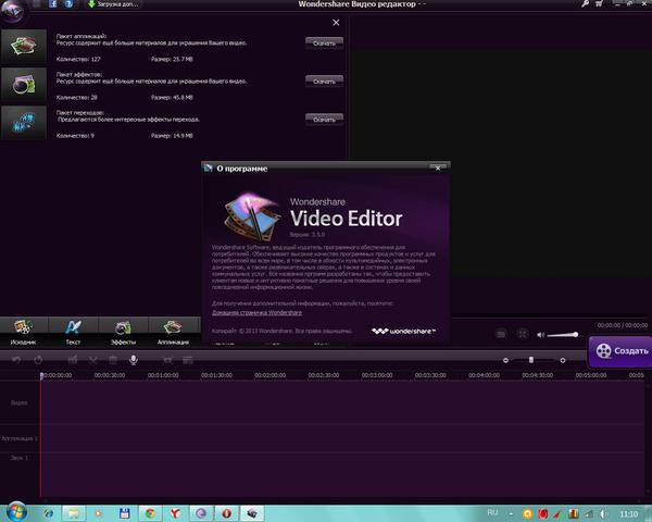 Wondershare Video Editor v3.5.0.8